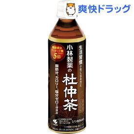 小林製薬 杜仲茶 ペットボトル(500ml*24本入)【小林製薬の杜仲茶】