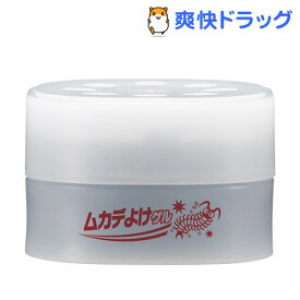 ムカデよけゲル(85g)
