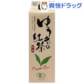 玉屋ゆうきの紅茶 無糖(1000ml)【玉屋珈琲店】