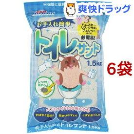 お手入れ簡単トイレサンド(1.5kg*6袋セット)【ドギーマン(Doggy Man)】