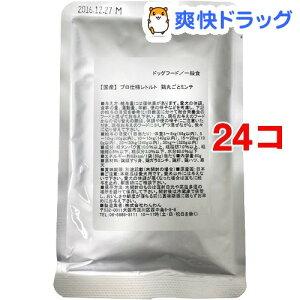 プロ仕様レトルト 鶏丸ごとミンチ(80g*24コセット)[ドッグフード]