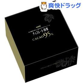 チョコレート効果 カカオ95% 大容量ボックス(800g)【チョコレート効果】[おやつ お菓子]