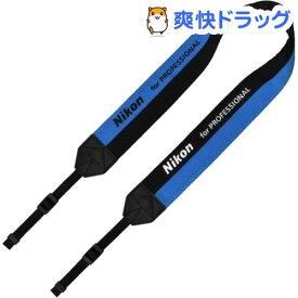 ニコン スーパーワイドIIIストラップ ブルー(1個)