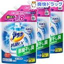 アタック 抗菌EX スーパークリアジェル 洗濯洗剤 詰め替え 大サイズ(1.35kg*3コセット)【アタック】[洗浄 消臭 部屋干…