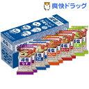 アマノフーズ 減塩いつものおみそ汁 5種セットB(10食入)【アマノフーズ】[味噌汁]