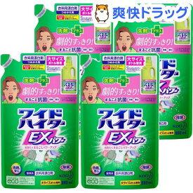 ワイドハイター EXパワー 漂白剤 詰め替え 大サイズ(880ml*4コセット)【ワイドハイター】