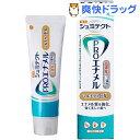 薬用シュミテクト PROエナメル マルチケアEX エナメルケア 歯磨き粉(90g)【シュミテクト】