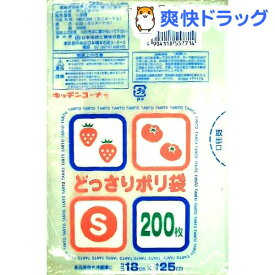 キッチンコーナー どっさりポリ袋 S KC-81(200枚入)【キッチンコーナー】