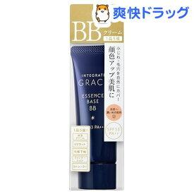 資生堂 インテグレート グレイシィ エッセンスベースBB 2(40g)【インテグレート グレイシィ】