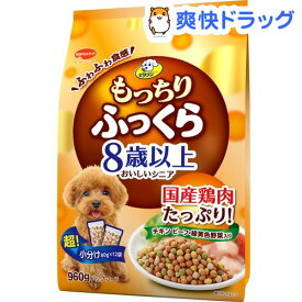 ビタワン もっちりふっくら 8歳以上 チキン・野菜入り(960g)【ビタワン】[ドッグフード]