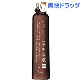 ビューナ たっぷりハトムギ美容液200(200ml)【ビューナ】