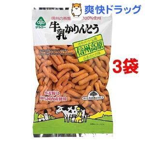 牛乳かりんとう(125g*3コセット)