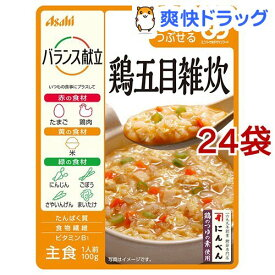バランス献立 鶏五目雑炊(100g*24袋セット)