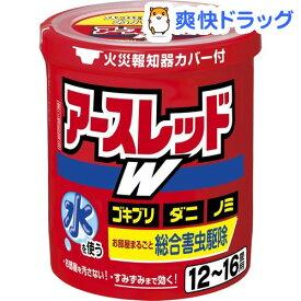 【第2類医薬品】アースレッドW 12〜16畳用(20g)【アースレッド】