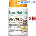 ディアナチュラ 大豆イソフラボン with レッドクローバー(30粒*2コセット)【Dear-Natura(ディアナチュラ)】