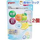 かんでおいしい葉酸タブレット Caプラス グレープフルーツ・青りんご・ヨーグルト(60粒*2コセット)【ピジョンサプリメ…