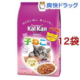 カルカン ドライ かつおと野菜味 ミルク粒入り 子ねこ用(800g*12袋)【d_kal】【カルカン(kal kan)】[キャットフード]