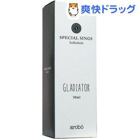 シング スペシャルシングスソリューション CLV-840 グラディエーター(30ml)【シング】