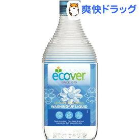 エコベール 食器用洗剤 カモミール(450ml)【エコベール(ECOVER)】