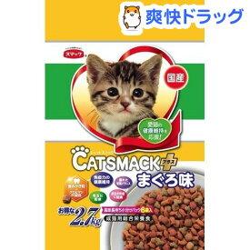 キャットスマックプラス まぐろ味(2.7kg)【キャットスマック】