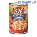 S&W ホワイトビーンズ 4号缶(425g)
