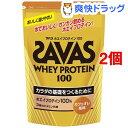 ザバス ホエイプロテイン100 カフェオレ味(357g(約17食分)*2コセット)【ザバス(SAVAS)】【送料無料】