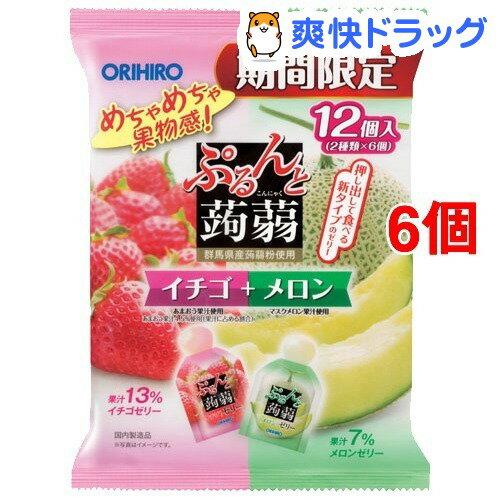 ぷるんと蒟蒻ゼリー パウチ イチゴ+メロン(20g*12コ入*6コセット)【ぷるんと蒟蒻ゼリー】
