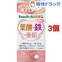 ビーンスタークマム 葉酸+鉄+亜鉛(30粒*3コセット)【ビーンスタークマム】【送料無料】