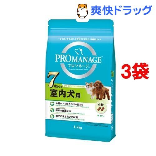 プロマネージ 7歳からの室内犬用 チキン 小粒(1.7kg*3コセット)【d_pro】【プロマネージ】