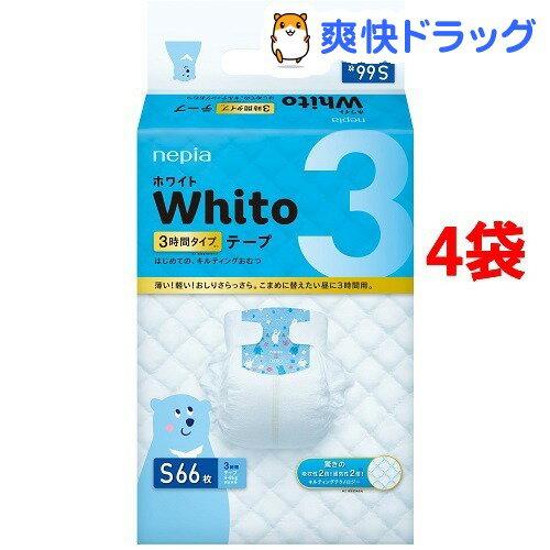 ネピア ホワイト テープ Sサイズ 3時間タイプ(66枚入*4コセット)【ネピア Whito】【送料無料】