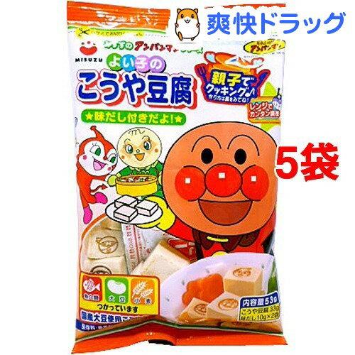 アンパンマン よい子のこうや豆腐(53g*5コ)