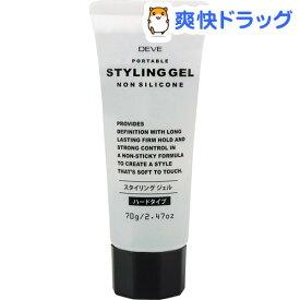 ディブ スタイリングジェル 携帯用 トラベルサイズ(70g)【ディブ】