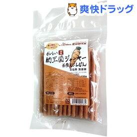 ドクターズチョイス おいしい納豆菌ジャーキー お魚とにんじん スティックタイプ(150g)【ドクターズチョイス】