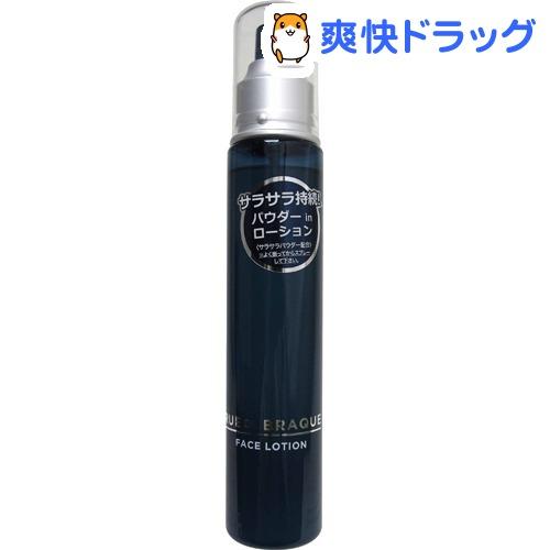 タマリス ルードブラック フェイスローション(120mL)【タマリス】