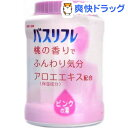 バスリフレ 薬用入浴剤 桃の香り(680g)【バスリフレ】