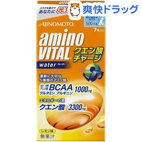 アミノバイタル クエン酸チャージウォーター(7本入)【アミノバイタル(AMINO VITAL)】