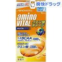 アミノバイタル クエン酸チャージウォーター(7本入)【アミノバイタル(AMINO VITAL)】[スポーツドリンク アミノ酸]