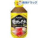 エバラ 焼肉のたれ 甘口(300g)[調味料 たれ ソース 焼き肉]