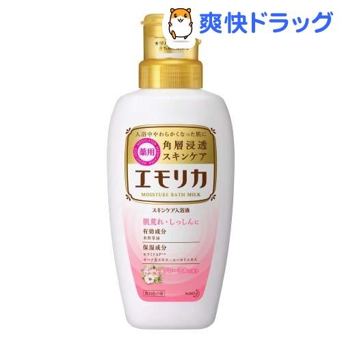 エモリカ フローラルの香り 本体(450mL)【kao1610T】【エモリカ】
