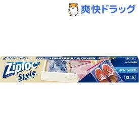 ジップロック スタイル ストレージバッグ XL(5枚)【Ziploc(ジップロック)】