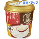旨だし膳 おとうふの豆乳仕立てスープ(1コ入)