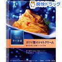 青の洞窟 蟹のトマトクリーム(140g)【青の洞窟】[蟹]