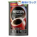 ネスカフェ エクセラ エコ&システムパック(180g)【ネスカフェ(NESCAFE)】