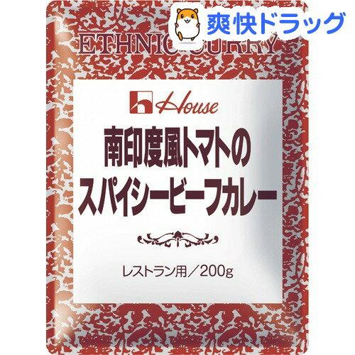 【訳あり】南印度風トマトのスパイシービーフカレー(200g)