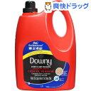 ベトナムダウニー リネンケア パッション(3.8L)【ダウニー(Downy)】