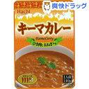キーマカレー(140g)[レトルト食品]