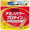 ザバス アミノパワー プロテイン(4.2g*33本入)【ザバス(SAVAS)】【送料無料】