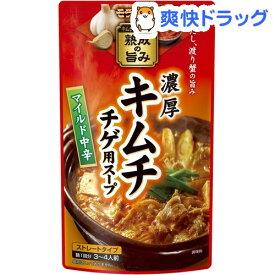 濃厚 キムチチゲ用スープ マイルド中辛(750g)