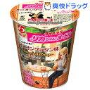 【企画品】【数量限定】チャルメラカップ リカちゃんヌードル オニオングラタン味(1コ入)【チャルメラ】