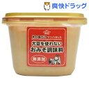 大豆を使わないおみそ調味料 無添加(600g)【ヤマサキ(山崎醸造)】